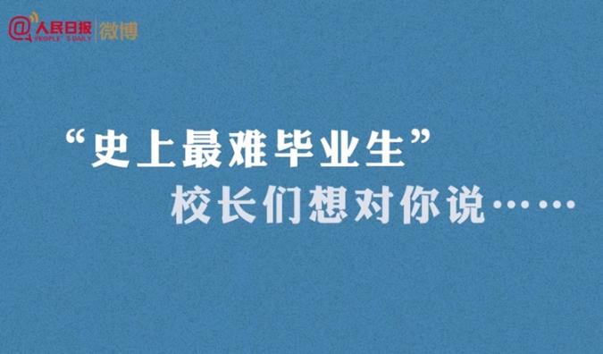 微信图片_20200624104600_副本.jpg