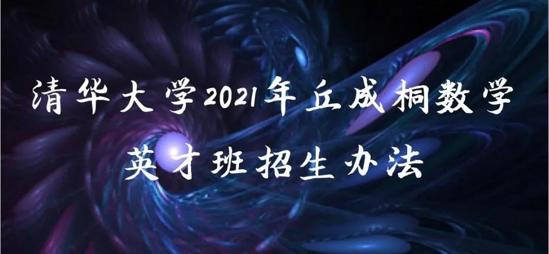 微信图片_20210105100113.jpg