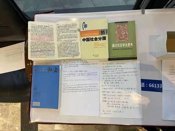 刘师傅的读书笔记.jpg