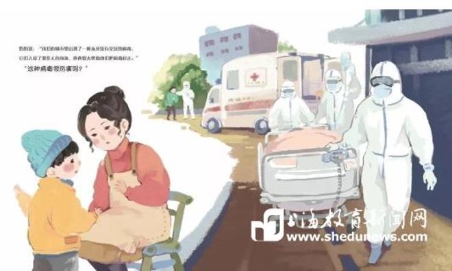 将中国抗疫童书译成十余种语言 上外师生领衔做了这样一件事