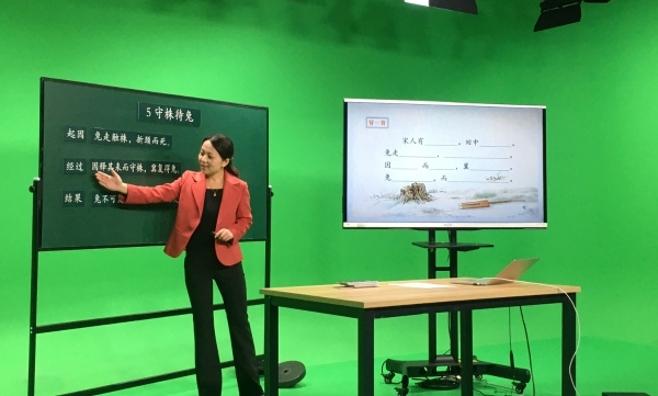 """集结1300多名上海优秀教师,录制5000多节视频课!相伴三个月的""""空中课堂""""幕后花絮来了"""
