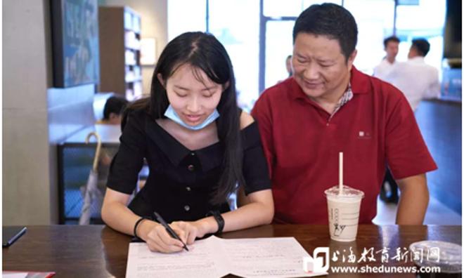 上海市第500例造血干细胞捐献!上师大的这个姑娘完成了十八岁时的心愿