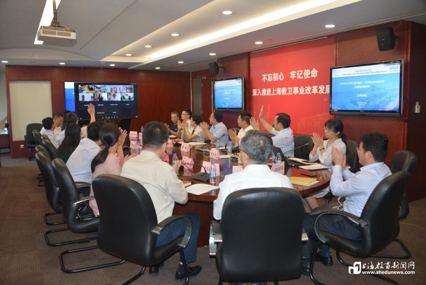 """《【麒麟城代理平台】上海召开UNESCO学习型城市""""可持续发展教育""""主题协调城市推进(视频)工作会议》"""