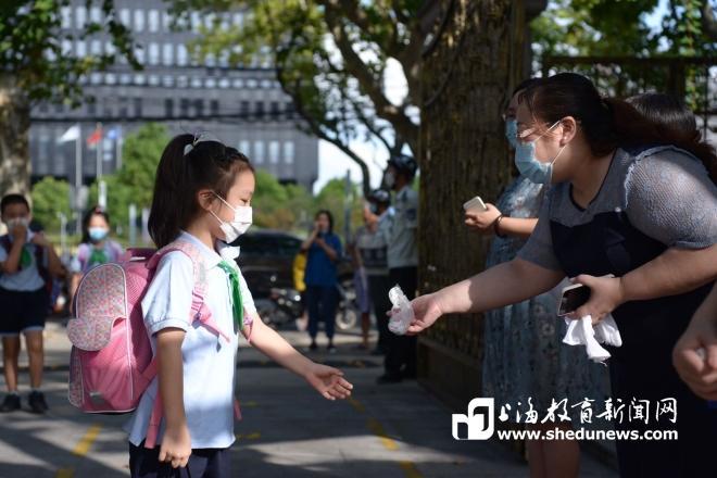 """《【麒麟城代理平台】""""光盘行动倡议""""、四史教育……开学首日,沪上中小学生这样度过!》"""