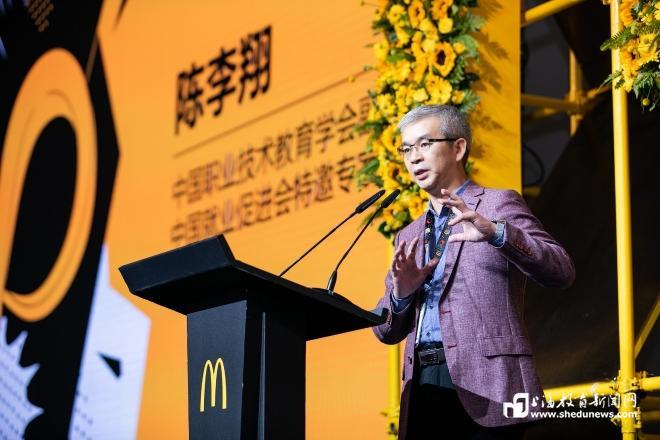 """《【麒麟城网上平台】麦当劳中国投资一亿元 启动""""青年无限量""""人才培养计划》"""
