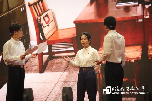 """《【麒麟城平台网】聚焦""""新中国法治之路"""",华东政法大学示范党课开讲》"""
