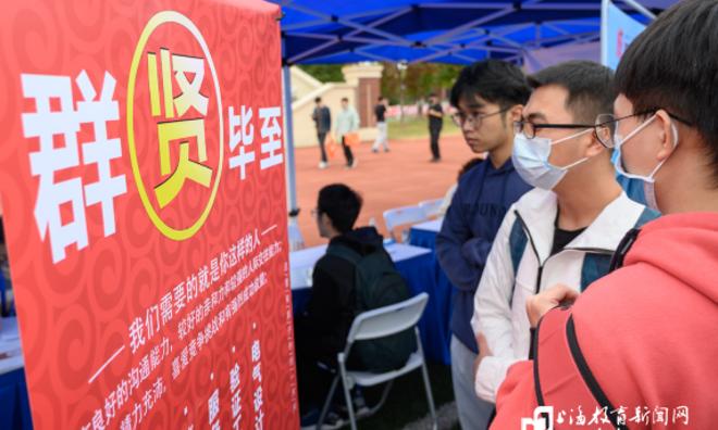 """与临港新片区签署人才合作备忘录、""""线上+线下""""同步求职、帮扶困难大学生……上海多举措推动大学生就业"""