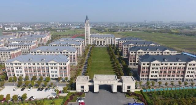 """《【麒麟城代理平台】为何这所学校成为上海首个""""职业大学""""?》"""