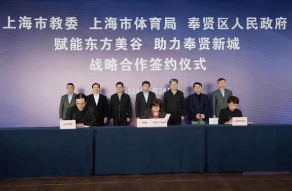 全方位引入优质教育资源,奉贤将打造南上海品质教育新城
