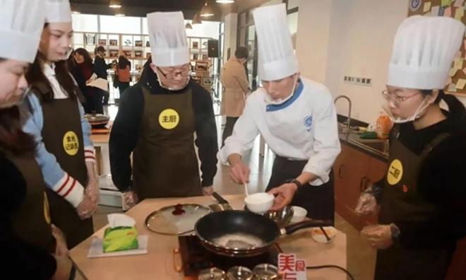 全国教育系统制止餐饮浪费工作现场推进会在沪召开