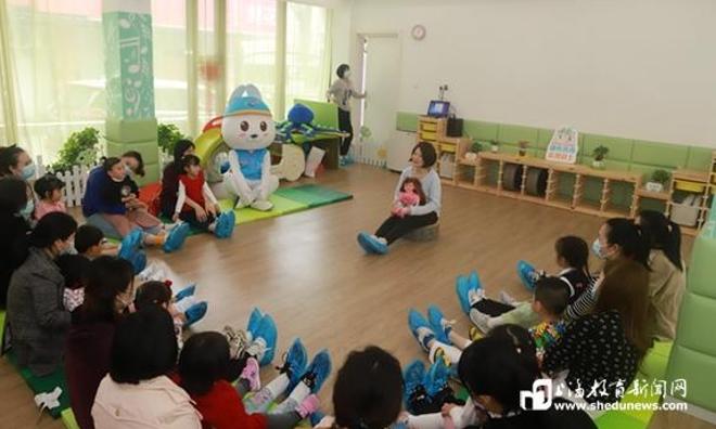 """打通科学育儿资源的""""最后一公里""""!上海""""学龄前儿童善育工程""""持续升级"""
