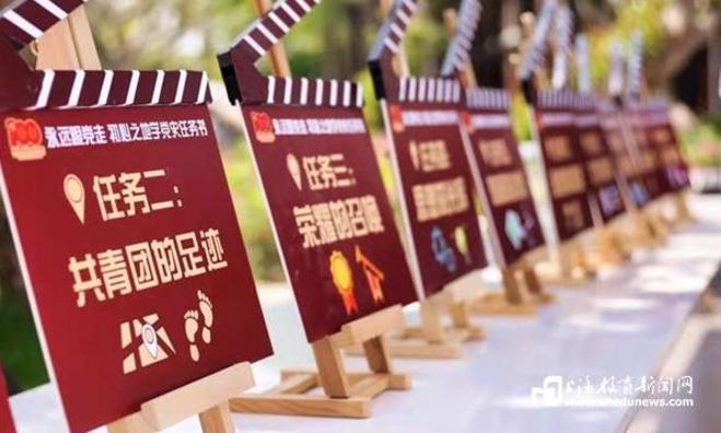"""党史学习教育 ┃ 用好研究成果 上海师大百支学生队伍寻访党的""""初心之地"""""""