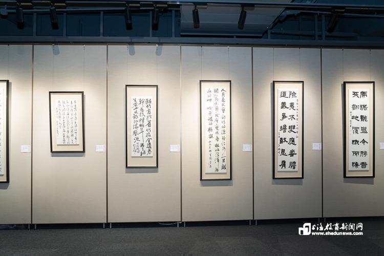 """""""翰墨书华章""""沪上首个书法学本科专业在上海师大正式成立"""