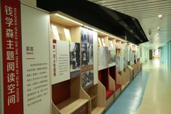 阅读可以有N种打开方式?世外教育集团举行首届阅读文化节