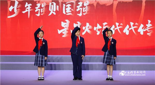 """上海学校用心学好党史这本""""教科书"""" 修好党史这门""""必修课"""""""