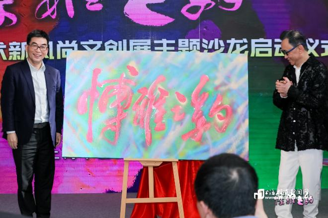晓辉二胡艺术新风尚文创展主题沙龙在中医大启动 在美中陶冶校园文化