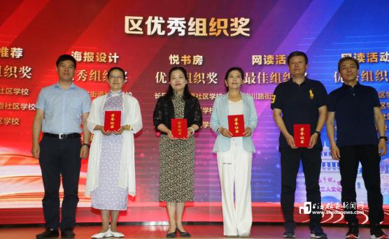 读红色经典 颂百年辉煌 上海市普陀区市民读书节开幕