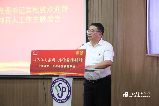 二工大举行庆祝建党一百周年劳模座谈会 《时代领跑者——劳模口述史(二)》首发