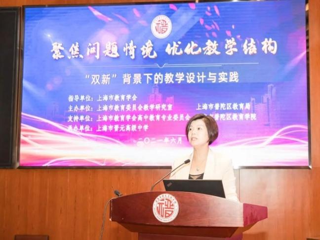 在晋元高中,这对夫妻共同站上讲台,一起上了一节课