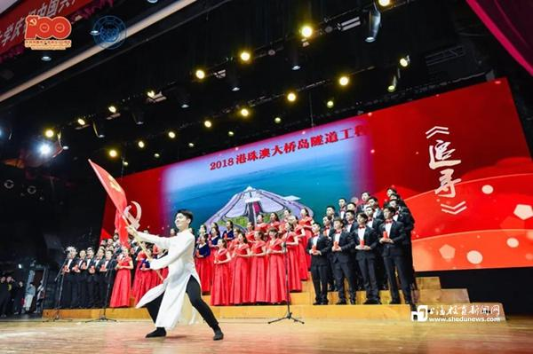"""同济大学50支队伍3000余名师生深情放歌""""永远跟党走"""""""