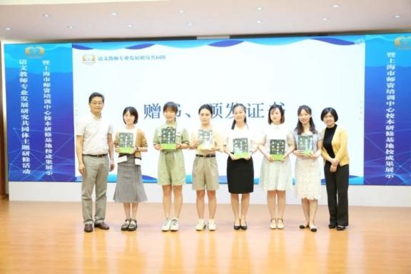 丰子恺的漫画语言、人生智慧如何让孩子理解?上海、江苏老师同上一节语文课