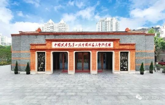 本文图片均为 上海发布 图