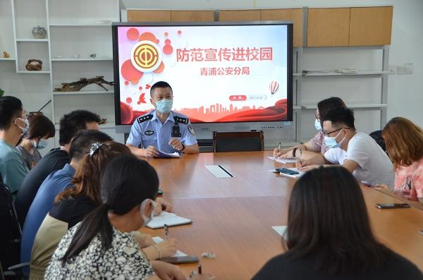 8月30日,青浦公安走进校园开展安全知识讲座。青浦公安 图