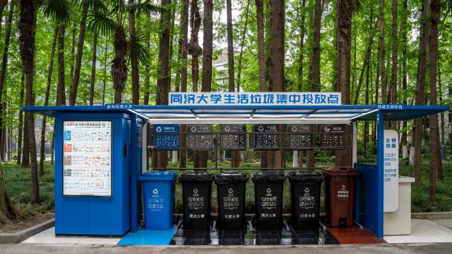 上海高校深入开展垃圾分类工作 全市综合平均分90分以上的高校达到100%