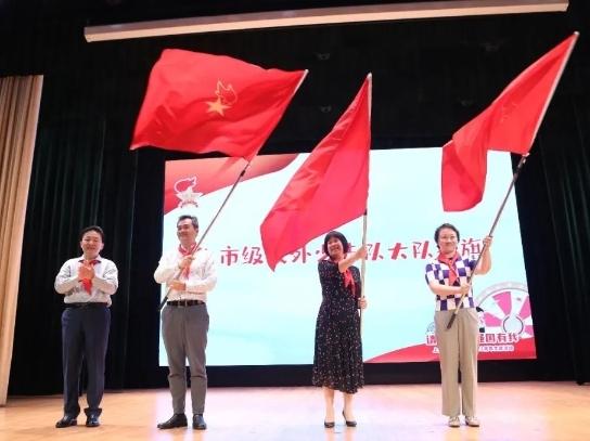 上海首个少儿新闻媒体少先队组织成立