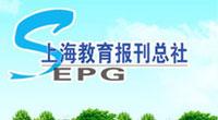 上海教育报刊总社