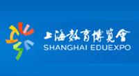 2021第18届上海教育博览会
