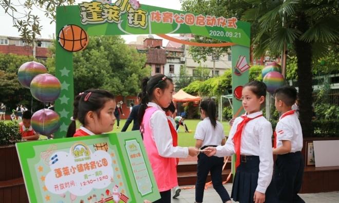 """校园中午静悄悄?这所小学却为学生们开了个""""体育公园""""!"""
